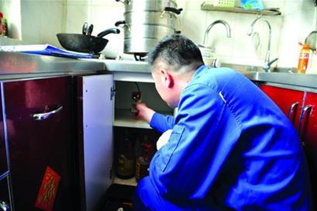 有人冒充天然气安检员搞推销 服务前应先核验身份