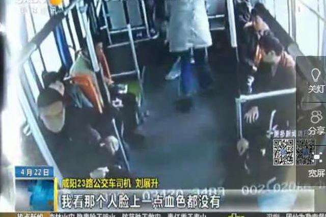 """乘客公交车上""""意外吐血"""" 公交车""""秒变""""急救车"""