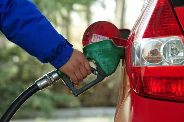 """92号汽油一升或涨0.1元 将重新回到""""7元时代"""""""