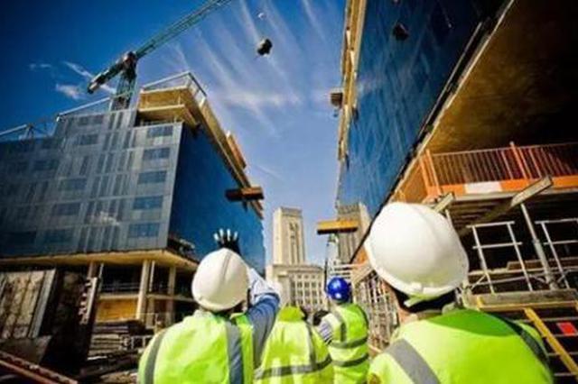 陕西启动2019年度重点扶持建筑业优势企业申报