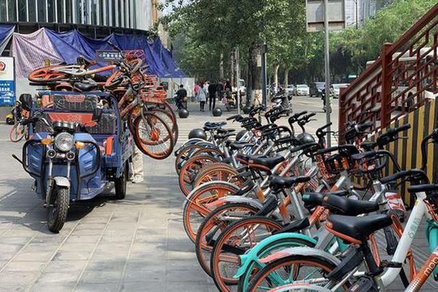 共享单车陆续涨价 市民:价格若高于公交将不再考虑