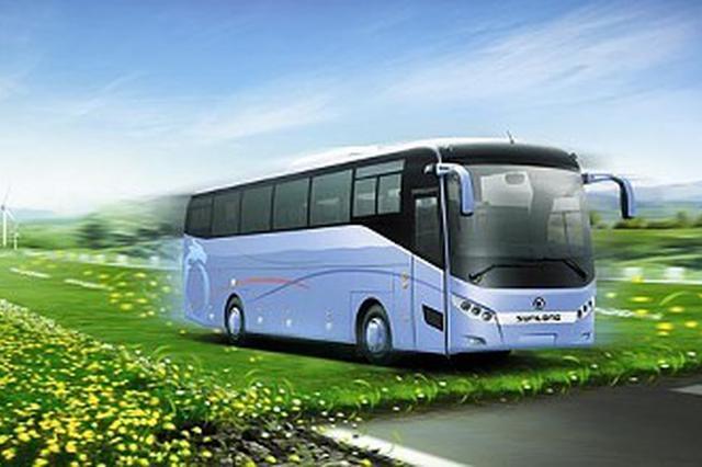 西安开通至华山旅游班线 推出金丝峡等旅游直通车