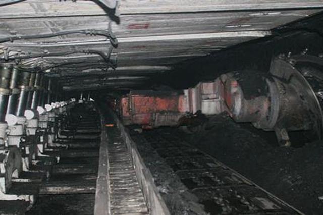 存在重大安全隐患 铜川一煤矿被罚300万元