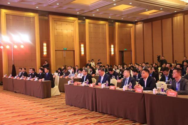 能源金贸区专题招商推介会在上海举行