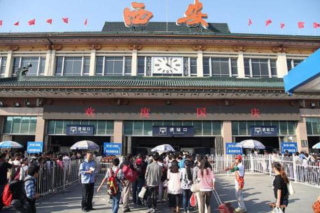 小长假将至 西安火车站站外广场设自助区可买汽车票