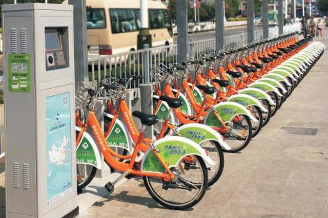 免费4天!西安公共自行车五一假期间可免费骑用