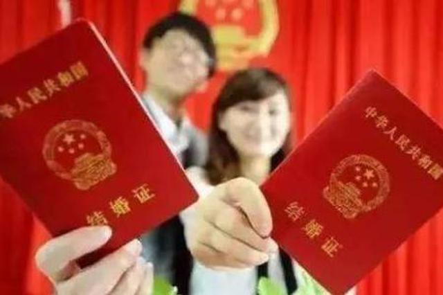 """西安推行婚姻登记与孕前检查""""一站式""""服务"""