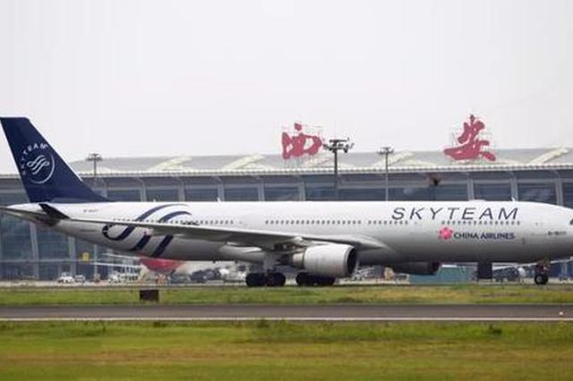 5月1日起 西安咸阳国际机场调整停车服务收费标准