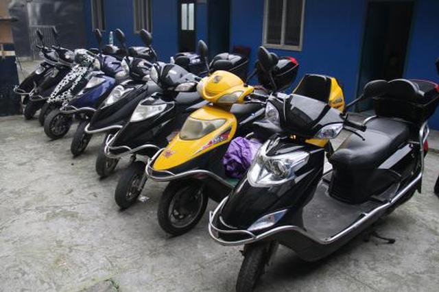 警方侦破系列盗窃电动车案 追回被盗电动自行车6辆