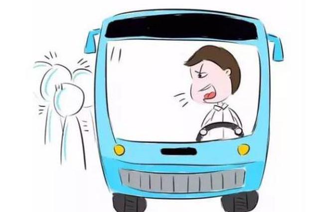 周至201路公交车司机辱骂乘客 驾驶员被辞退