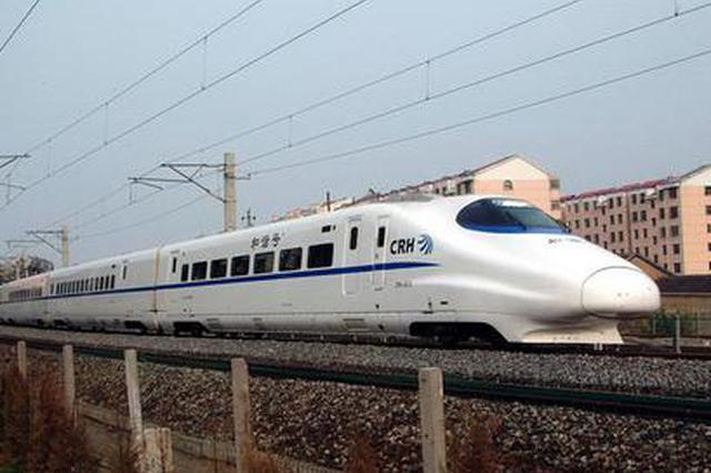 五一小长假宝鸡站增开7对列车 方便旅客出行