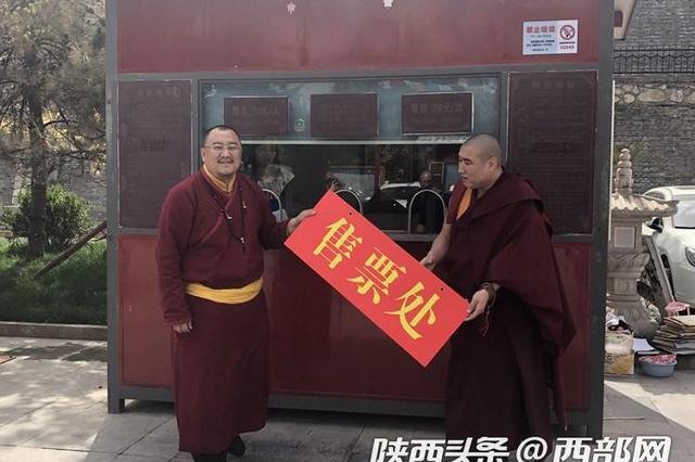 西安广仁寺取消门票 五一之后市民可免费进寺