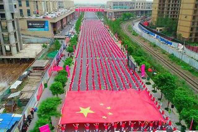 """陕西开展全运系列活动 4000人""""舞动中国""""传递巨幅国旗"""