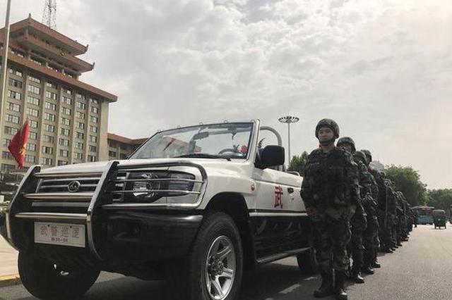 五一假期 西安公安多警联勤武装巡逻