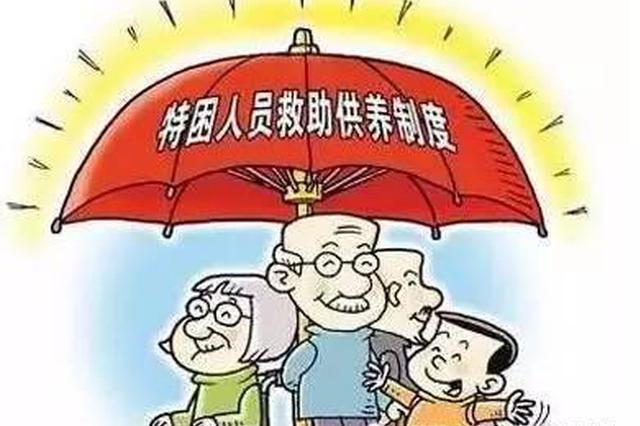 陕西加快深度贫困县(区)特困供养服务机构建设