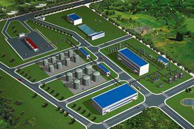 陕西省百亿级煤化工重点项目建设稳步推进