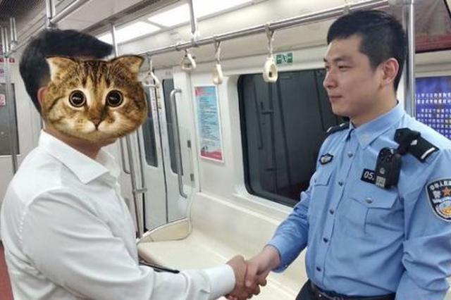 北京游客为西安警察点赞 2小时找回游客万元遗失现金