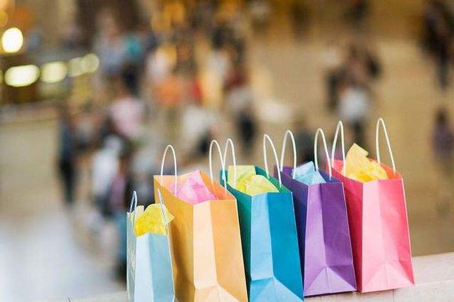 """""""五一""""期间西安市商品销售额增长10.6%"""