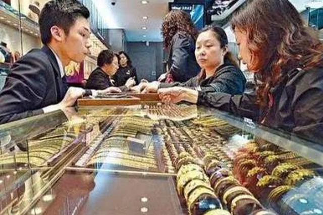 陕西省消协发布警示 选珠宝注意查看证书印记