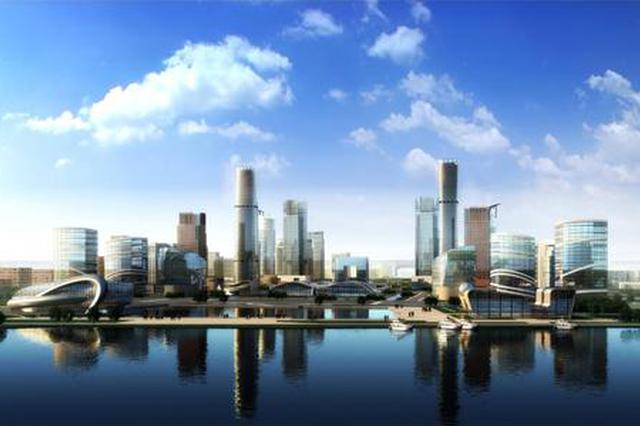 西咸新区9项目集中开工 总投资112.5亿元