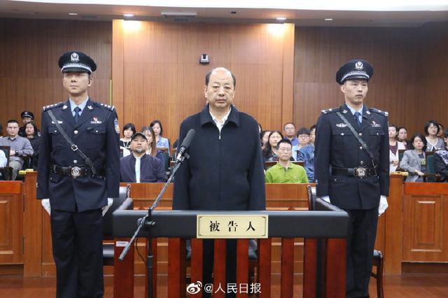 陕西原副省长冯新柱一审获刑15年 查明受贿超7047万