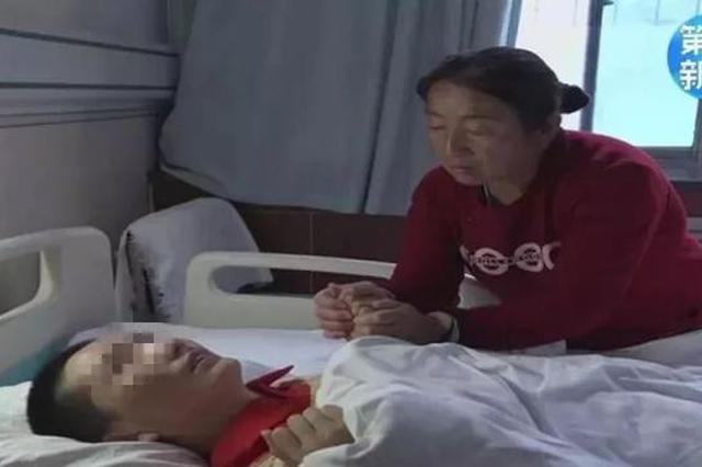 父母放弃病重儿子救儿媳:民政部门救助2万并申低保
