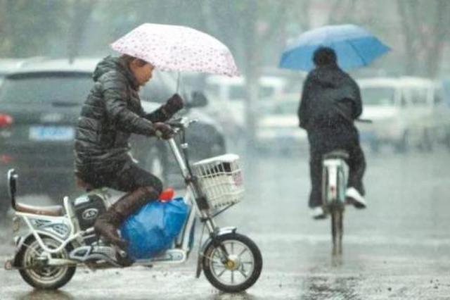 周末陕西全省又迎刮风降温下雨天气 陕南有中到大雨
