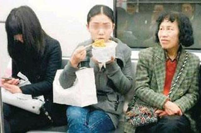地铁内不饮食已成西安市民习惯 多数乘客自觉遵守