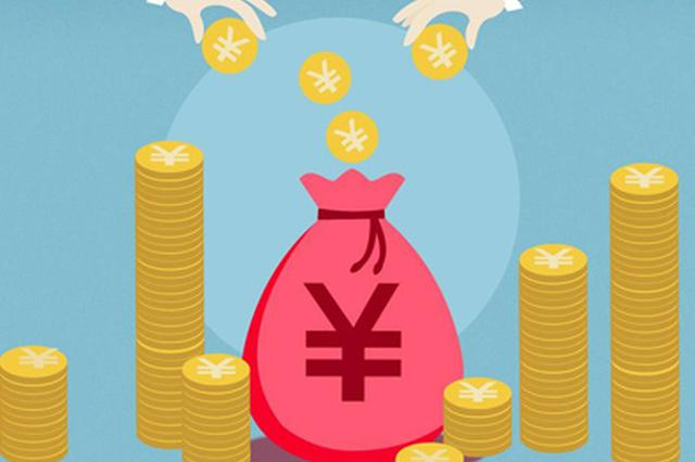 陕西非私营单位就业人员年平均工资为71983元
