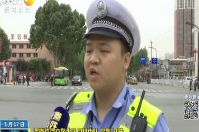 渭南一男子两次酒驾不悔改 第三次醉驾被刑拘