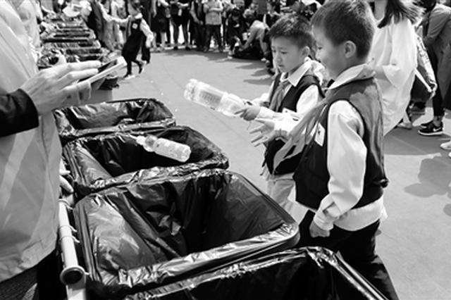 《西安市生活垃圾分类管理办法》将于9月1日起施行