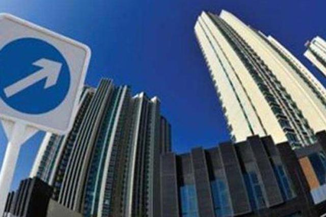 4月西安新建商品房价同比上涨23.8% 你家涨了多少?