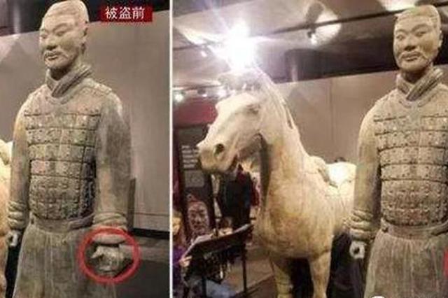 兵马俑被损!中国无价之宝到美国怎么只值450万美元了?