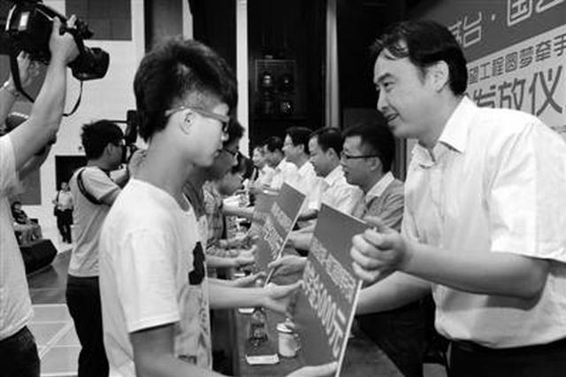 2019届陕西十大公益大使名单揭晓