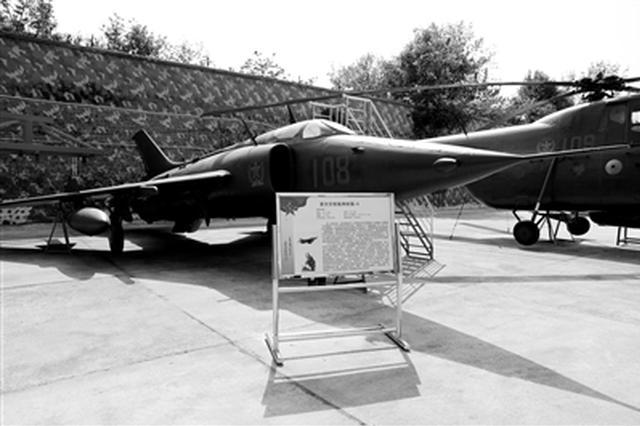 陕西首座军用航空科技博物馆挂牌 总面积1.3万平方米