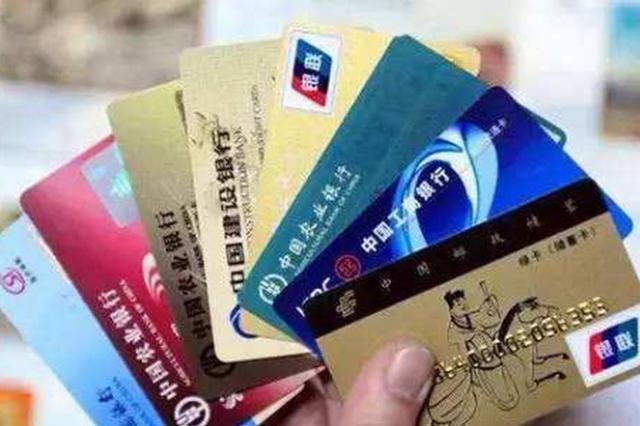 """快递损坏加""""客服""""微信 银行卡里3.9万元被骗"""