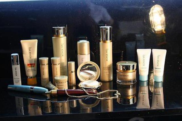 别花了钱还过敏!陕西药监部门教你如何正确选化妆品