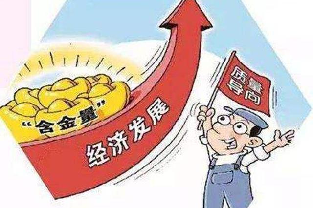 """陕西将引进知名电商企业 """"海淘族""""可享更多优惠"""