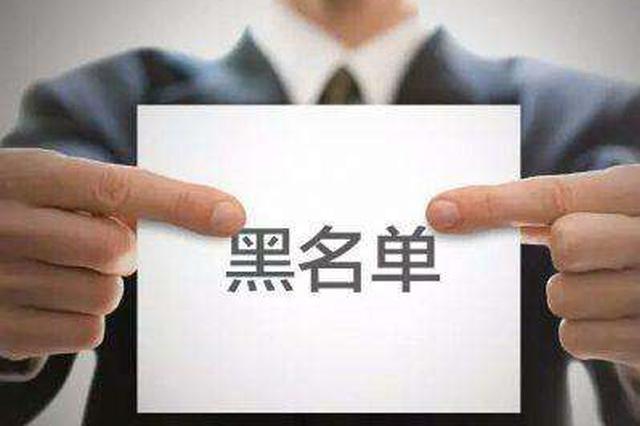 陕西建慈善捐赠信用黑名单 已查出非法社会组织809家