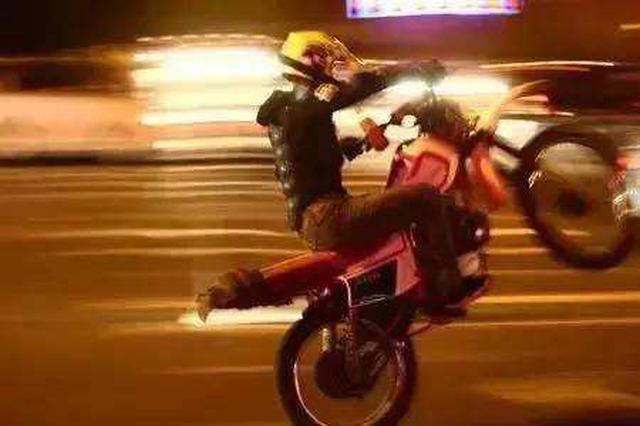 """追逐竞驶 马达震天响 蓝田交警严查""""摩托飙车党"""""""
