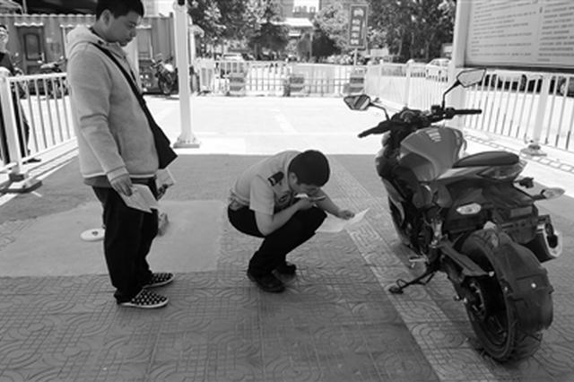 """西安""""禁摩令""""失效 想骑摩托车 这些规定要清楚"""