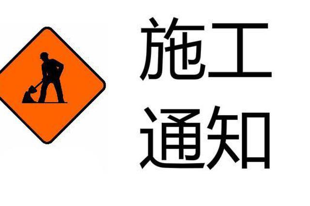 司机朋友请注意!西安环城东路快道今起封闭施工