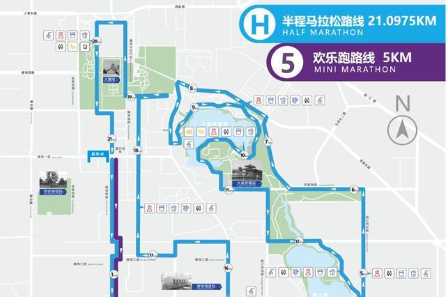 曲江国际半程马拉松周末开跑 这些路段将交通管制!
