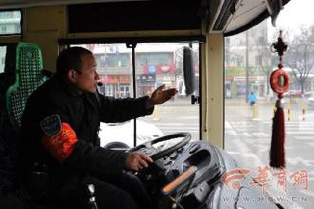 50岁公交司机双语报站 扶老人上车还帮乘客提行李