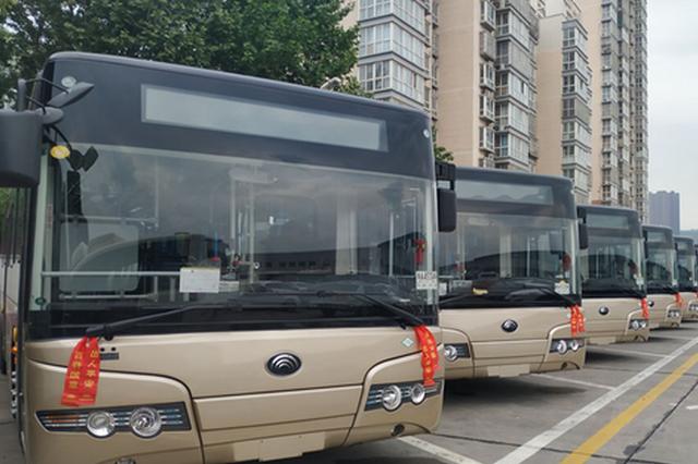 西安240路公交换无人售票空调车 去白鹿原再也不热了!