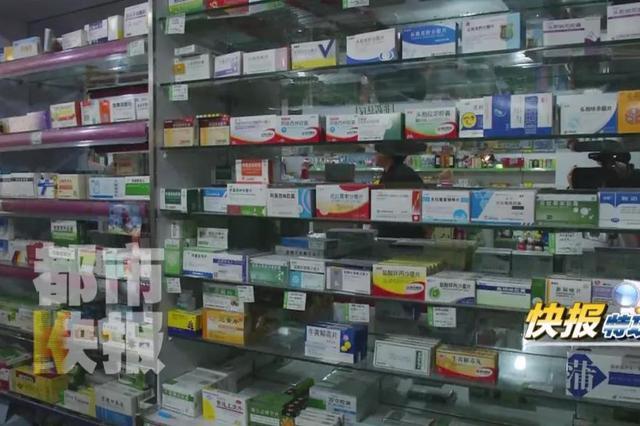 市民举报西安一药店有人售卖毒品 公安确认为海洛因