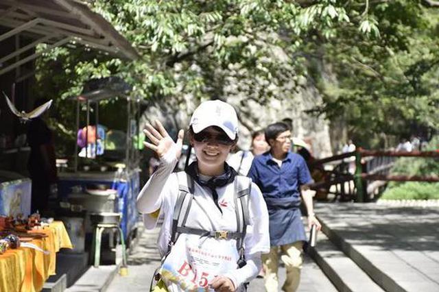 2019太平国家森林公园第四届大学生登山节开启