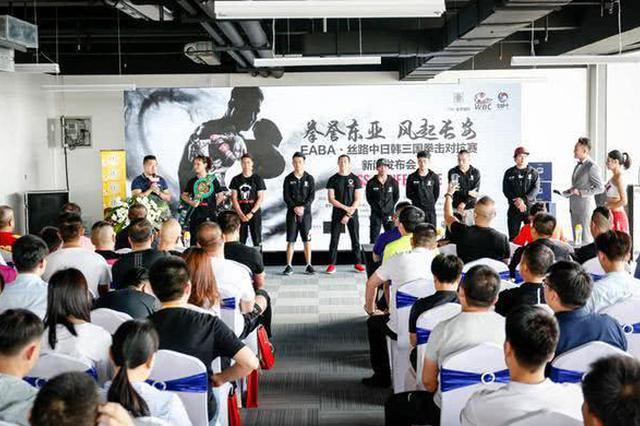 中日韩三国拳击对抗赛6月11日西安举办