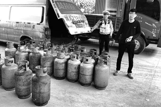 套牌车车内竟装着30个液化气罐  被交警立案调查