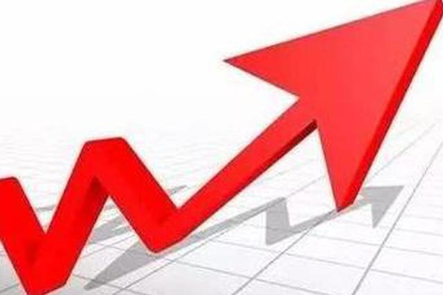 西安前4个月经济运行总体平稳 新能源汽车增长2.9倍